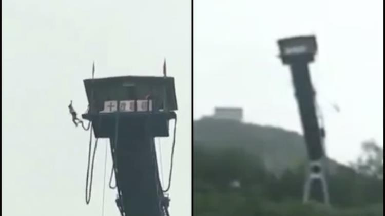 Mujer sufre terrible accidente en Bungee (Video)